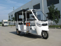 2013 hot sales tricycles for passenger electric tricycle
