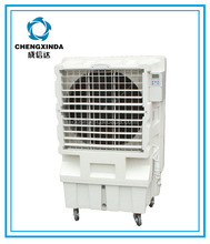 New type no freon media carrier low cost portable water air cooler