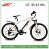 EN15194 Best selling 250w 26 inch 36v adult electric bikes