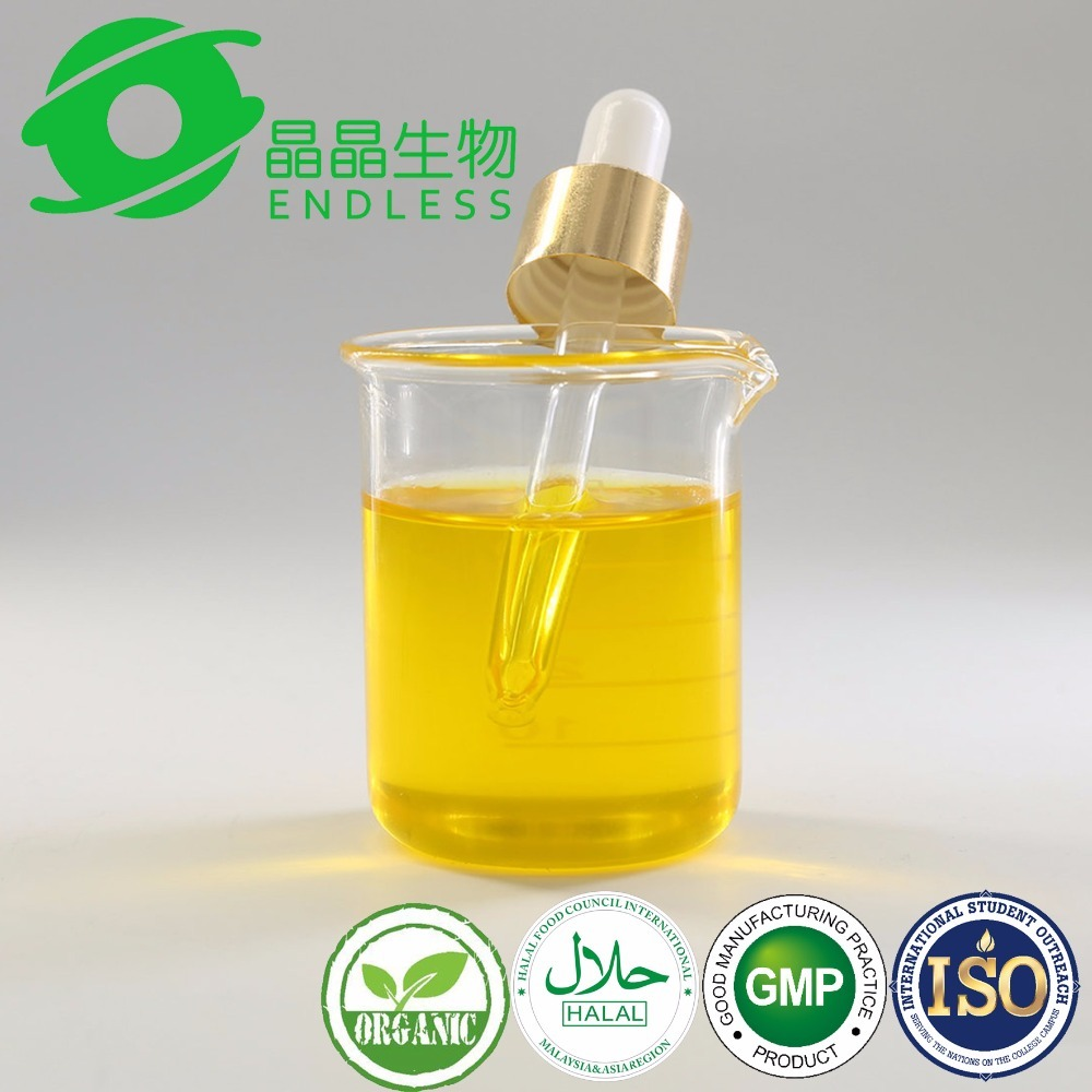 Supplies animal feed additive prue egg yolk oil of racing pigeon medicines
