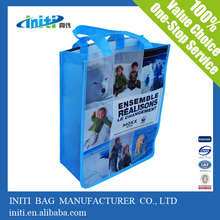 pp woven rice bag / alibaba china manufacturer china supplier shopping bag new products 2014 pp woven rice bag