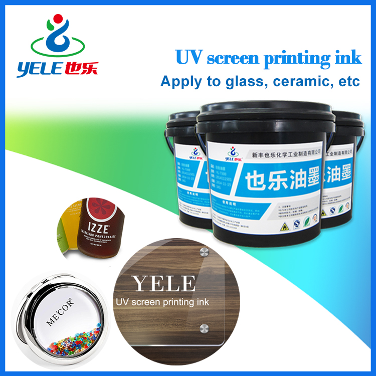 Fast drying UV screen printing ink