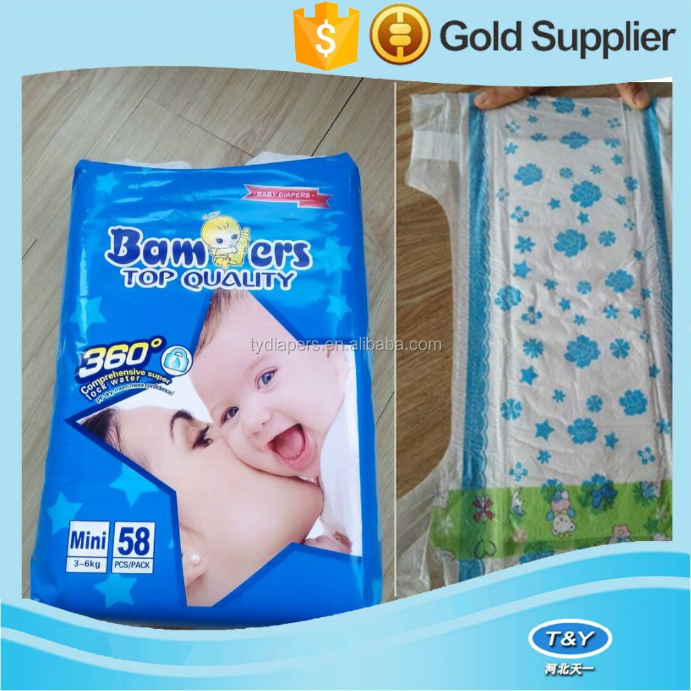 Free Adult Baby Diaper Sample/ Magic Tape Diapers Baby/ China Babies Diaper Products