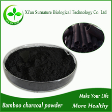 GMP factory supply 100% Natural japan bamboo charcoal powder in cosmetic