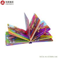 Colorful Printing Custom Handmade Board Childrens Books