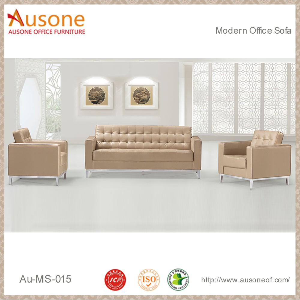 Beige Sectional U Shaped Office Furniture Sofa