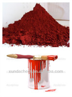 iron oxide red same as National standard 130