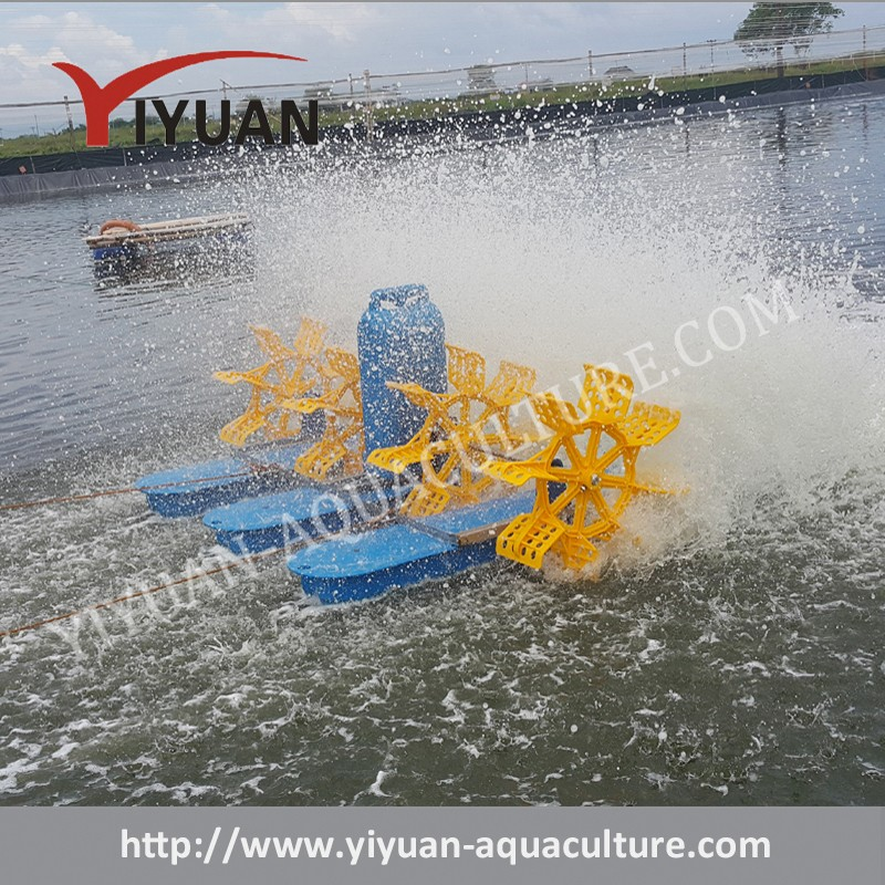2016 new high speed paddlewheel aerator