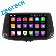 For Hyundai i30 Elantra GT Android 7.1 car multimedia auto stereo system