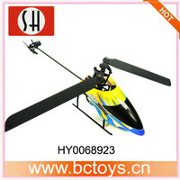 SH model toys NO: 6050 2.4G 6ch helicopter rc jet turbine HY0068923