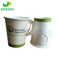 8oz Paper Cups with handle Customized printed logo for bank handle Paper coffee cup