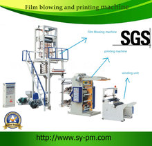 SJ-AY-50 HDPE LDPE Plastic Film Blown machine with Printing
