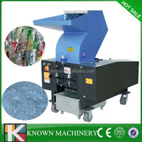 Potable type small plastic bottle crusher,recycled small pet bottle crusher