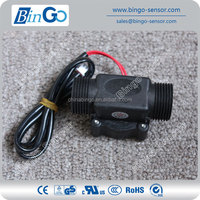 Low price plastic water flow switch, 2 wires flow switches for water flow control