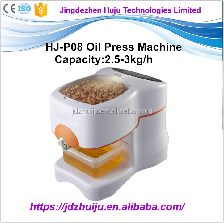 Multi-functional High Quality Automatic homemade soybean oil press/manufacturers cold press oil machine HJ-P08