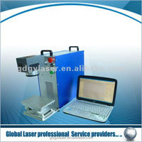 Lowest price cell phone 10w fiber laser marking machine eastern