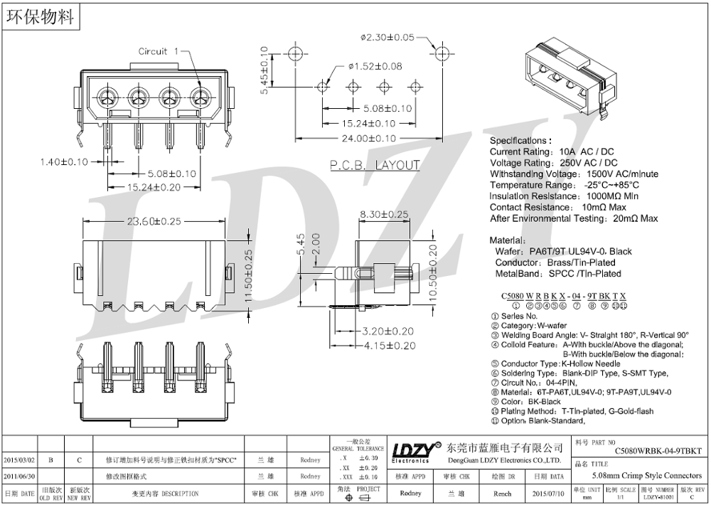 wire harness drawing standards easy wiring diagrams u2022 rh art isere com