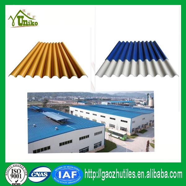 high quality durable weather resistance corrugated carbon fiber upvc roof tile wholesale lowes price