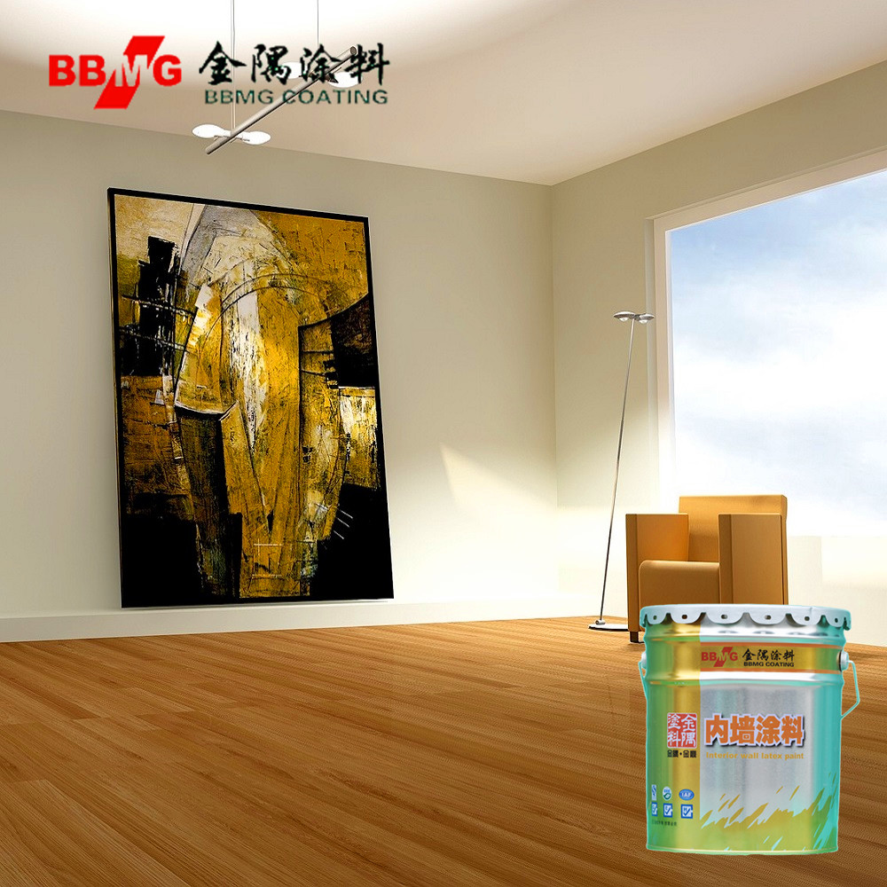 Living room wall paint colors emulsion paint for home interior design paint