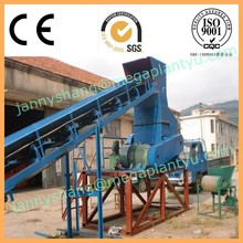 China Suppliers Heavy Industrial Metal Can Crusher Recycling Machine