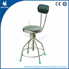 BT-DS005 Stainless steel hospital laboratory adjustable lab stool