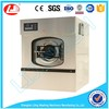 Auto Professional Commercial Laundry Washing Machine 120kg