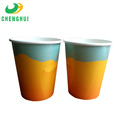2017New cold drink paper cup printed disposable paper water cups