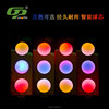 Colorful Led golf balls/night golf ball/falshing balls