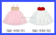 2016 New Summer Cute Girl Pageant Ball Gowns Little Girl Baby Princess Dresses