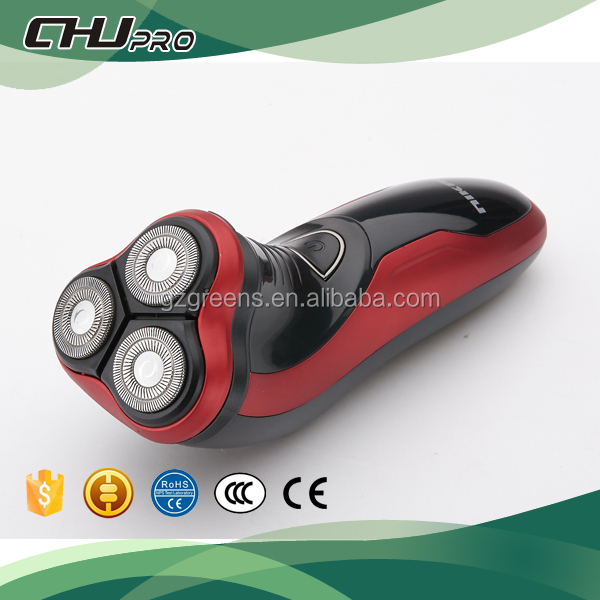 an electric razor electric carpet shaver