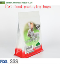 Plastic big size pets food packaging bags flat bottom custom printing [packaging bags for dogs/cats/rabbits