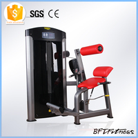 Commercial lower back gym equipment/lower back stretch gym equipment