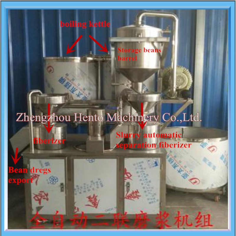 New Arrival Soy Milk Processing Machine for Making Milk Products