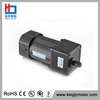 Multifunction Electric Ac Motor For Airfresher Refrigerator
