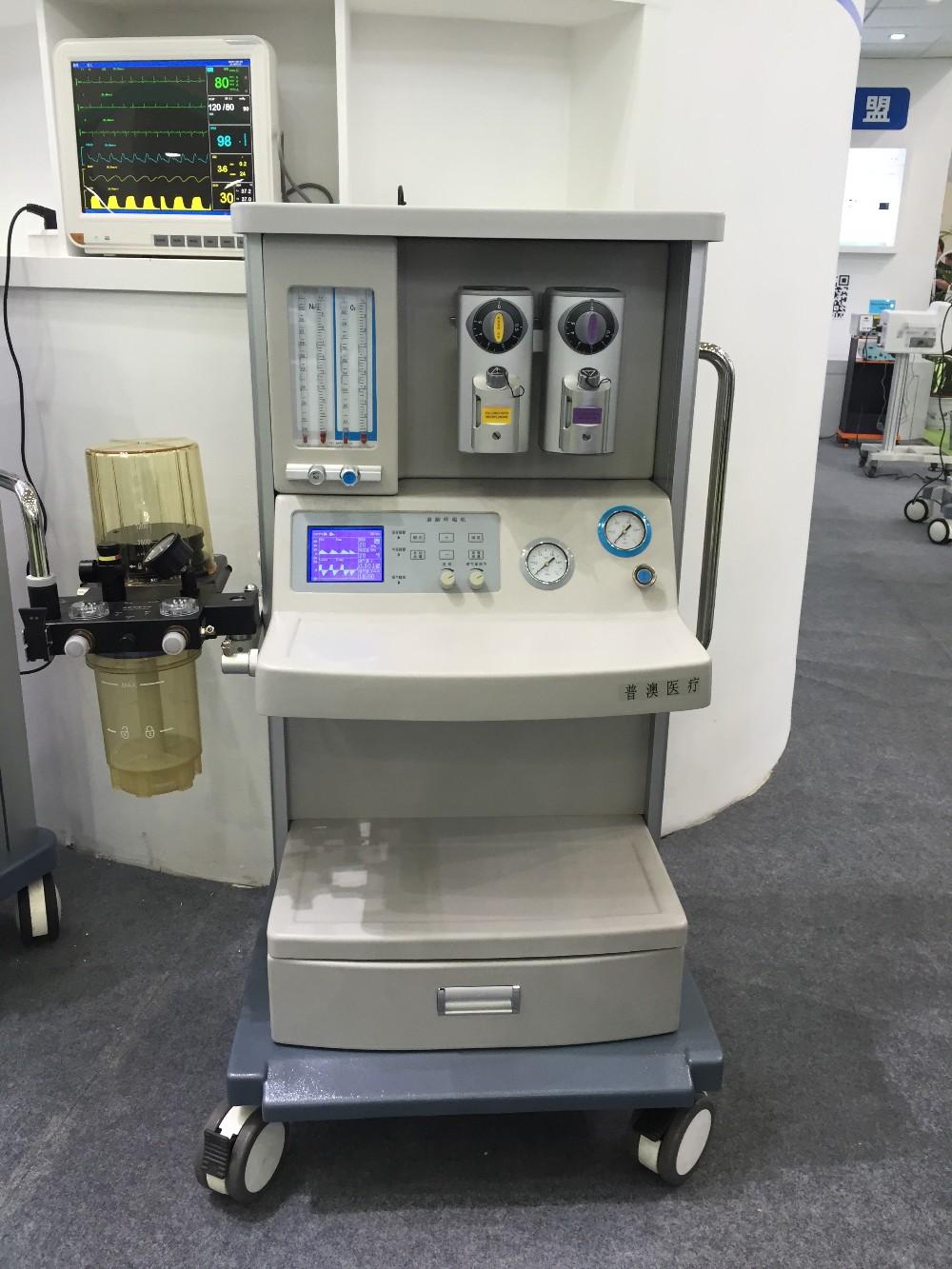 isoflurane anesthesia machine