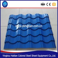 China hot sale high quality Roofing shingle, low cost flat decorative material steel sheet color coated metal roof tile