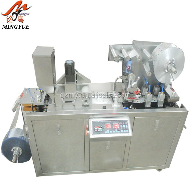 MY-80 candy blister packaging machine pill packing machine