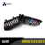 M tri-colour bumper grille for BMW E92 E93 M3 front grille