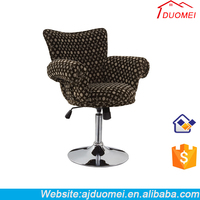 Americam Style Used Commercial Fabric Bar Chairs,Alibaba Chairs For KTV,Bar,Coffee Shop