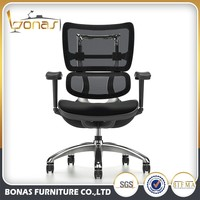 Hot selling cost-effect ergonomic office chair/executive office chair/modern heavy duty office chairs