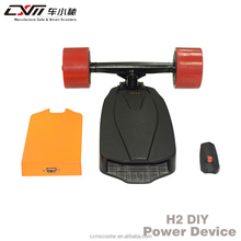 CXM Newest DIY Four Wheel Electric Skateboard 4 Wheel Remote Control Electric Scooter Longboard Detachable 3.5inch