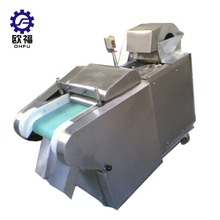 electricity vegetable root cutting machine/scallion root cutter/shredding machine for parsley