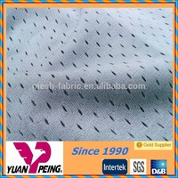 polyester breathable pique double-sided athletic mesh fabric