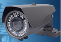 Manufacturer!!! 2 megapixel solar power ip camera