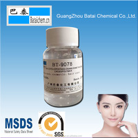 Silicone Elastomer Blend Cyclomethicone&Dimethicone Crosspolymer as 9040/9045 for Makeup products