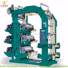 For plastic bag producing Four to Eight Colour letterpress printing machine flexo printing machinery
