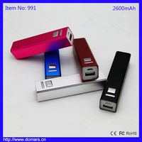Universal Metal 2600mAh Battery Charger USB Mobile Power Bank For LG i Phone Nokia