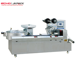 Lollipop Packing Machine/High Speed Full Automatic Horizontal Packaging Machine For Spherical Candy/Flow Packing MachineJY-1200