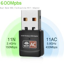 600Mbps USB WIFI Adapter Mini Dual Band AC600 2.4G 150Mbps 5G 433Mbps WIFI Dongle Wireless Network Adapter