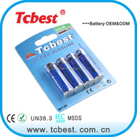 Chinese supplier 2500mah 1.5v lr6 am3 excel alkaline battery